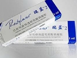 上海玻尿酸